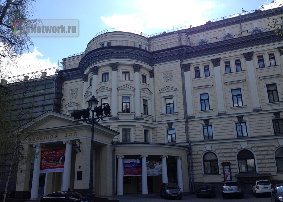 МГК Московская государственная консерватория им П И Чайковского Галерея ‹ ›
