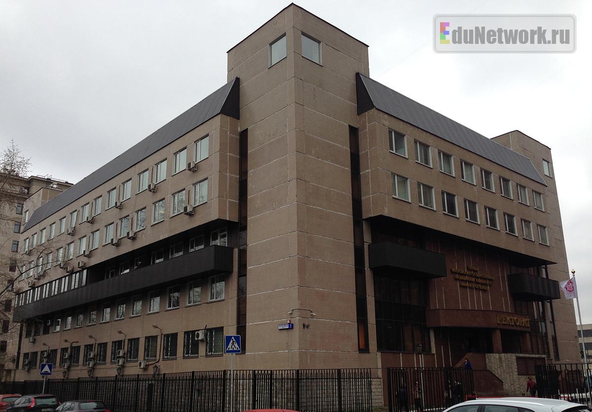 Москва медицинский университет им сеченова приемная комиссия почем принимают металл в Долгопрудный