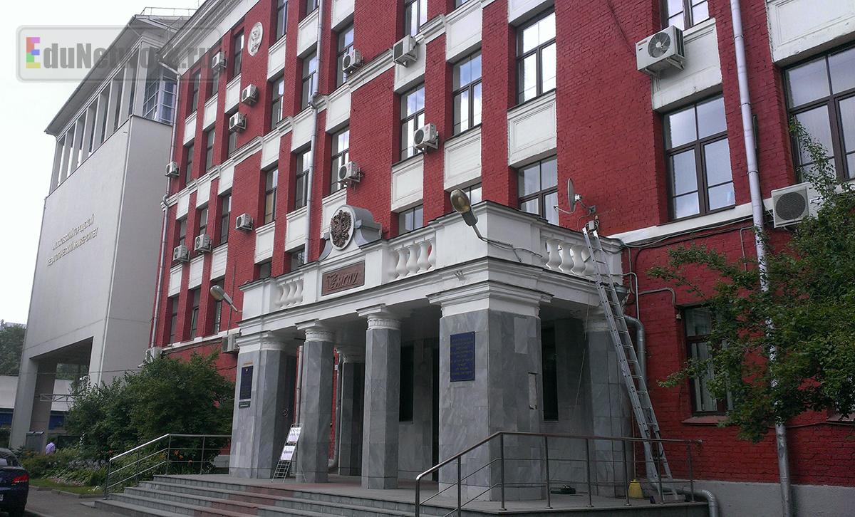 мгпу юридический университет отзывы