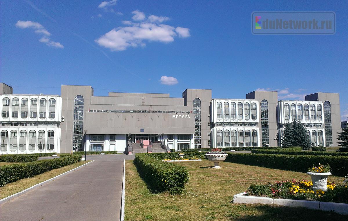 Институты связанные с авиацией в москве