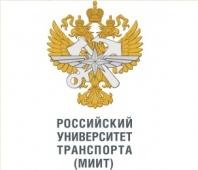 Логотип вуза