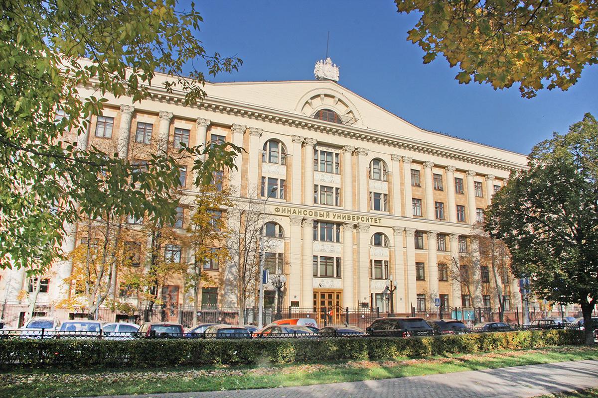 ФинУниверситет Финансовый университет при Правительстве РФ Галерея ‹ ›