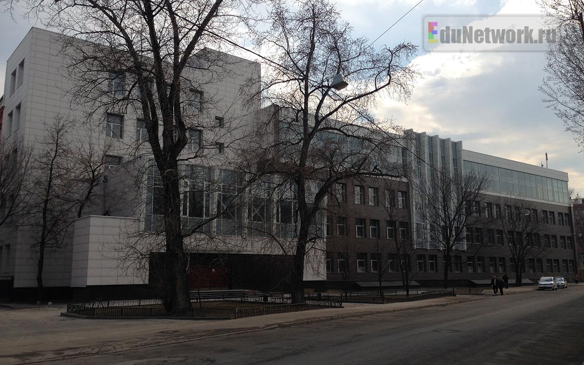 институты и вузы г москва: